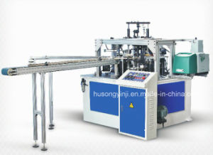 Ice Cream Paper Cup Lid Forming Machine pictures & photos
