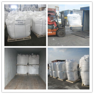 Ammonium Sulphate (21% Min) Fertilizer pictures & photos