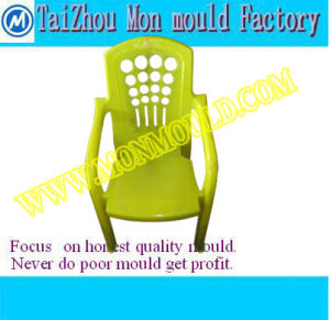 Plastic Mould for Leisure Beach Chair pictures & photos