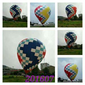 Normal Hot Air Balloon Ax Series