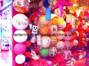 Round Lantern/Paper Lantern