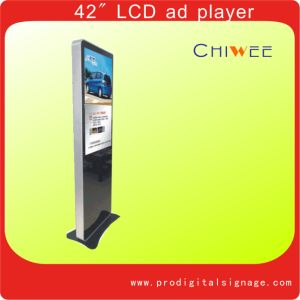 All in One Computer With Infrared Multi-Point Touch Screen (FSPT42L05)
