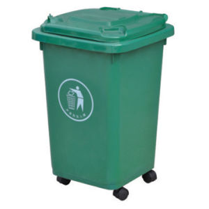 4 Wheels Recycle Bin for Outdoor pictures & photos