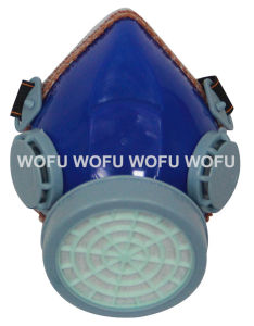 Escape Safety Apparatus Nose Dust Mask pictures & photos
