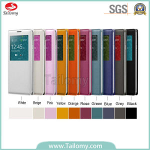 High Quality S View Leather Case with IC Chip for Samsung Galaxy Note 3/ Noteiii pictures & photos