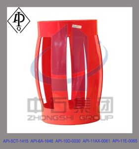 "API 10d 65mn 5 1/2""*8 1/2"" Integral Centralizer pictures & photos"