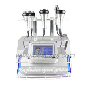 5 in 1 Cavitation Slimming and Skin Lifting Machine (BS7100)