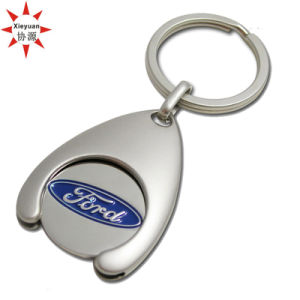 Soft Enamel Metal Coin Keychain pictures & photos