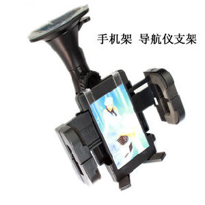 Universal Long Car Holder with Picture pictures & photos