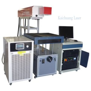 Dynamic CO2 Laser Engraving Machine, Laser Marking Machine