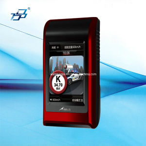 Car GPS Radar Detector (GR-TG)