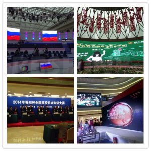High Resolution Indoor P2.5 LED Panel & LED Display pictures & photos