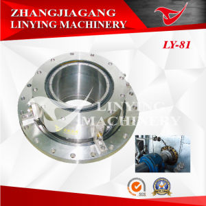 Mechanical Seal (LY-81)