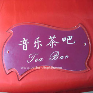 Custom Acrylic Tea Bar Sign (BTR-I3016) pictures & photos