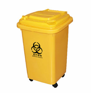 50LTR Outdoor Wheelie Garbage Bin pictures & photos