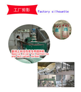 2016 Eco-Friendly Cat Bentonite Clay Litter pictures & photos