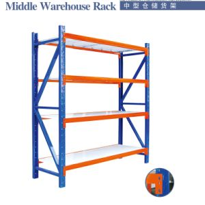 Standard Metal Warehouse Pallet Racking pictures & photos