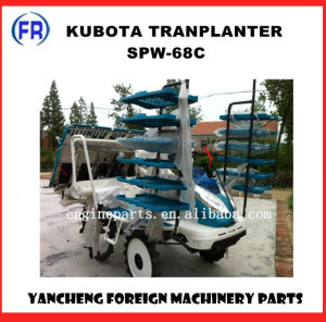 Kubota Transplanter pictures & photos