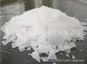 99% Caustic Soda Flakes - Industrial Grade pictures & photos