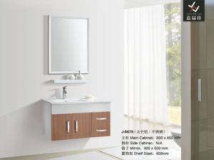 Hotel Furniture Set/ Modern Hotel Aluminum Aluminium Bathroom Furniture (J-8678)