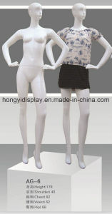 Female Mannequin with White Color pictures & photos