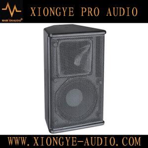 Loudspeaker PS-8