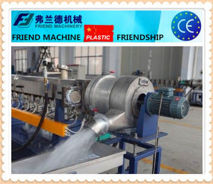 LDPE/HDPE/PP Water Ring Pelletizing Machine pictures & photos