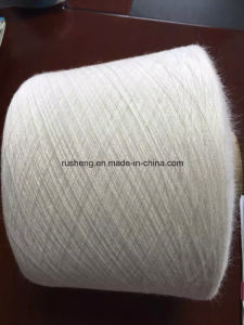 PBT Core Spun Yarn for Flat Knitting pictures & photos