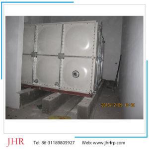 SMC FRP Fiberglass Assemble Water Tank pictures & photos
