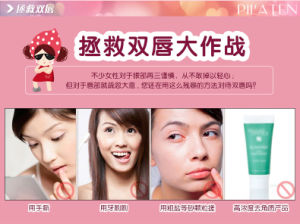Best Popular Pilaten Collagen Crystal Moisturizing Lip Mask pictures & photos