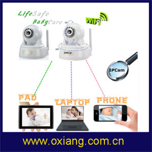 2015 New WiFi Baby Monitors with Night Vision pictures & photos