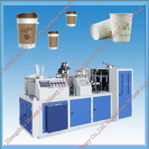 Cheap Hot Selling Paper Cup Making Machine pictures & photos