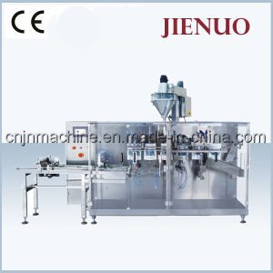 Horizontal Bag Packing Machine for Food pictures & photos