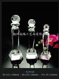 Crystal Trophy (ALT0156)