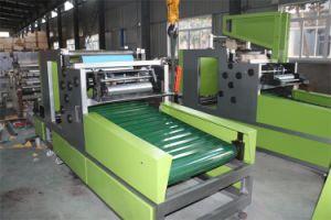 Household Aluminum Foil Cutting Machine (GS-AF-600) pictures & photos
