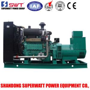 Generator Standby Power 275kw/344kVA Yuchai Engine Diesel Generator Set