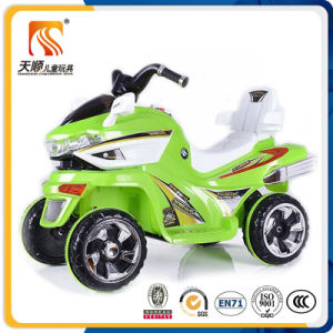 Mini Cheap Kids Electric Motorcycle with Good Quality pictures & photos