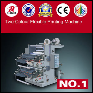 Ruian Xinye Two Colour Flexible Plastic Printing Machine pictures & photos