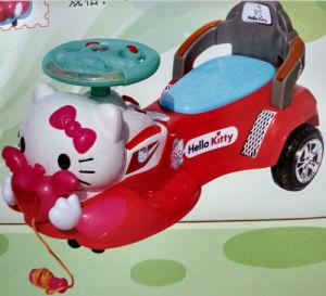 So Cute Hello Kitty Baby Swing Car with Light, Speaker, Belt