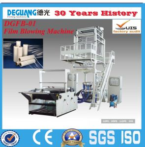 HDPE/LDPE High Speed Film Blowing Machine for Shopping Bag pictures & photos