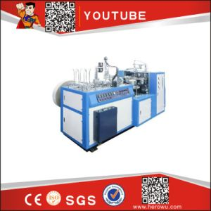 High Speed PE Coated Full Automatic Forming Paper Plate Coffee Tea Paper Cup Making Machine Price pictures & photos