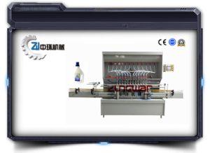 Multi-Head Disinfection Liquid Filling Machine pictures & photos