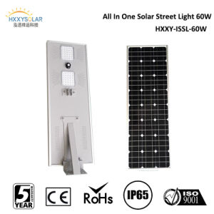 6W-80W Outdoor Integrated Solar Garden Lamp LED Solar Street Light pictures & photos