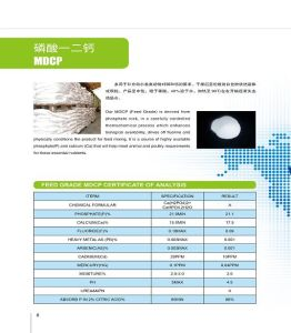Feed Grade MDCP 21% (Mono -Dicalcium Phosphate) pictures & photos