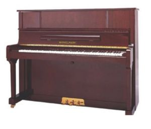 Upright Piano (UP123HP1)