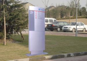 Aluminium Curved Outside Way-Finding Pylon Signage pictures & photos