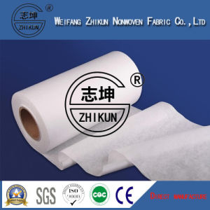 PP Nonwoven Fabric for Medical Mask
