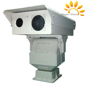 Laser Surveillance Camera for Night Surveillance pictures & photos