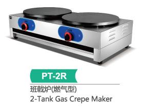 Crepe Maker (PT-2R)