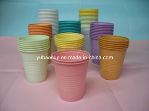 7oz PP Plastic Disposal Cup (YHP-026) pictures & photos